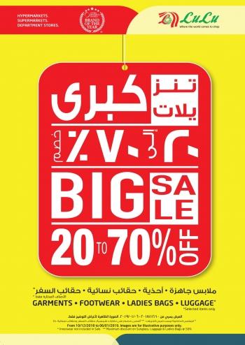 Lulu Lulu Hypermarket Big Sale Deals