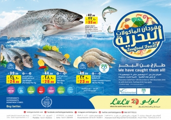 Lulu  Lulu Hypermarket Seafood Fest