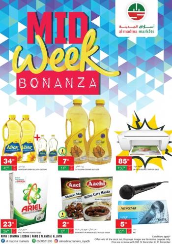Al Madina Markets   Al Madina Markets Mid week bonanza