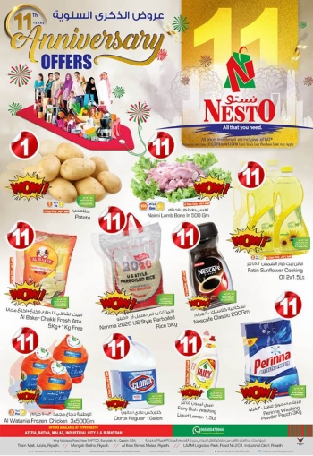 Nesto Nesto 11th Anniversary Offers