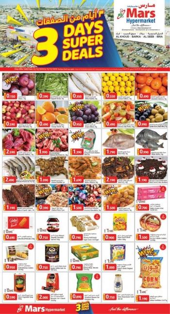 Mars Hypermarket 3 Days Super Deals at Mars Hypermarket