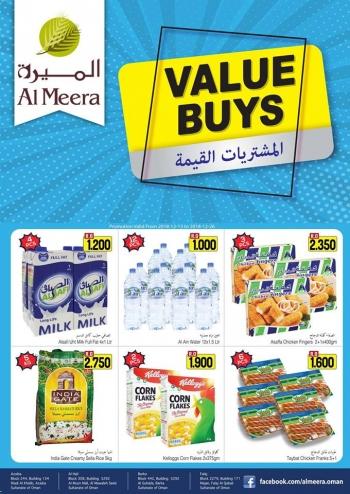 Al Meera Hypermarket Al Meera Hypermarket Value Buys Deals