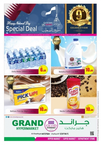 Grand Mart Grand Mart National Day Special Deals