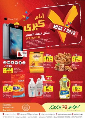 Lulu Lulu Hypermarket Mega 7 Days Offers