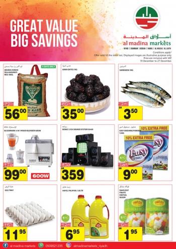 Al Madina Markets Al Madina Markets  Great value Big saving