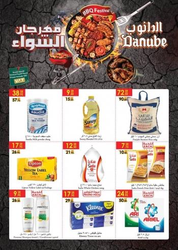 Danube Danube Weekly Promotion