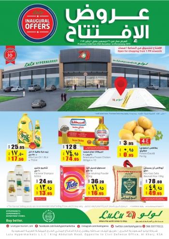 Lulu Lulu Hypermarket Inaugural Offers In Al Kharj
