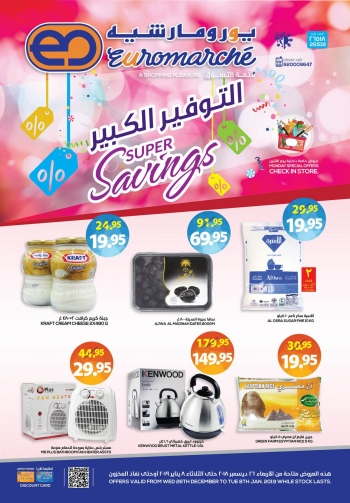 Euromarche Euromarche Super Savings Offers