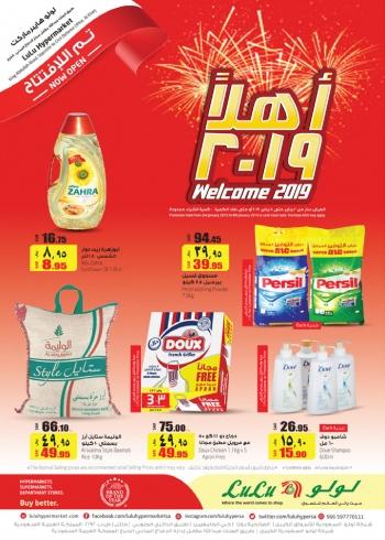 Lulu   Lulu Hypermarket Welcome 2019 Deals @ Al Kharj & Hail