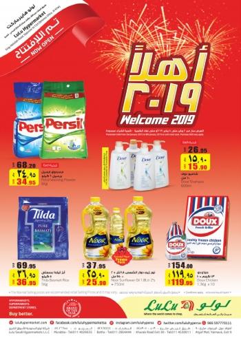 Lulu   Lulu Hypermarket Welcome 2019 Deals @ Riyadh