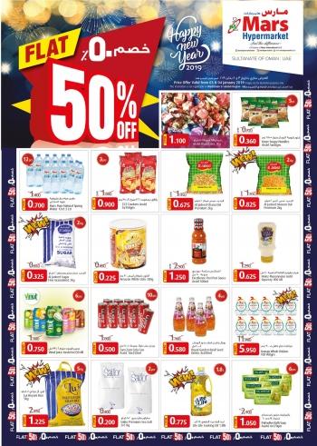Mars Hypermarket Mars Hypermarket Flat 50% offer