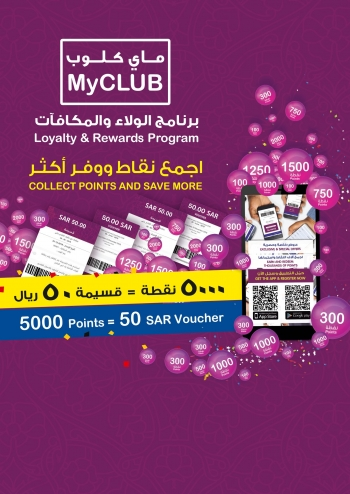 Carrefour Carrefour Exclusive Special Offers