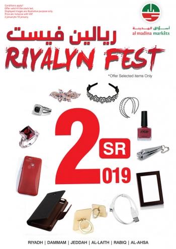 Al Madina Markets Al Madina Market Riyalyn Fest