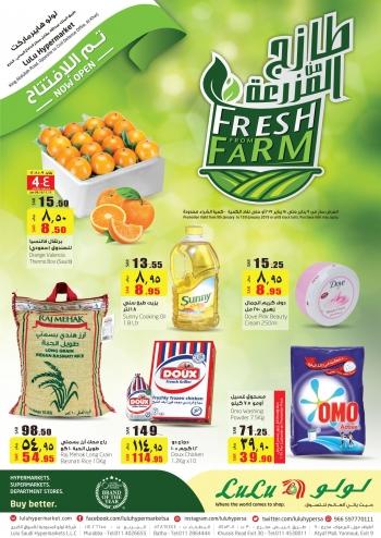 Lulu Lulu Hypermarket Fresh From Farm Deals @ Riyadh