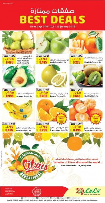 Lulu Lulu Hypermarket  Best Deals