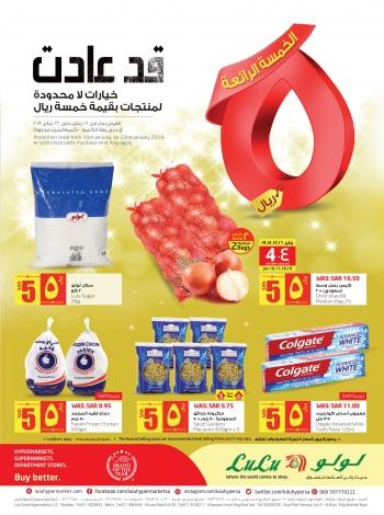 Lulu Lulu Hypermarket Fentastic Five Offers @ Riyadh, Hail, Al kharj