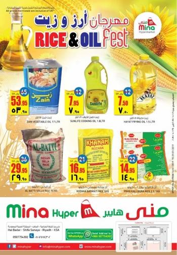 Mina Hypermarket Mina Hyper Race & Oil Fest