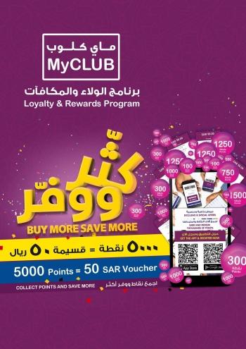 Carrefour Carrefour Great Deals In KSA