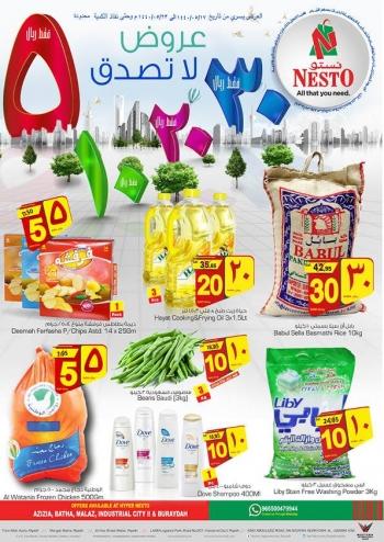 Nesto   Nesto 5-10-20-30 Offers