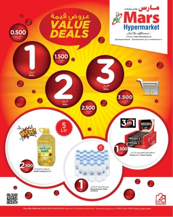 Mars Hypermarket  Value Deals In Oman