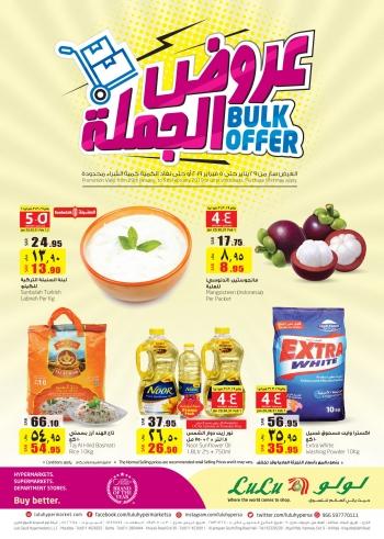 Lulu Lulu Hypermarket Bulk Offers @  Riyadh, Hail & Al Kharj