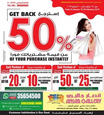 Ansar Gallery   Ansar Gallery Get Back 50% Off