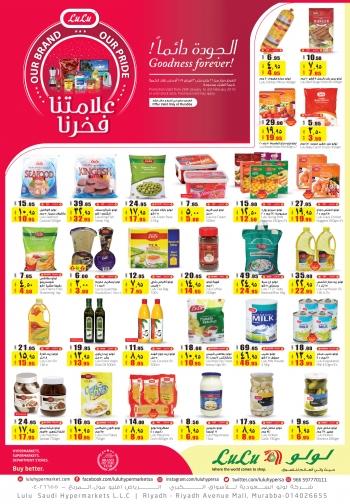 Lulu Lulu Hypermarket  Our Brand Our Pride Offers @ Murabba