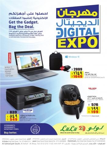 Lulu   Lulu Hypermarket Digital Expo Offers