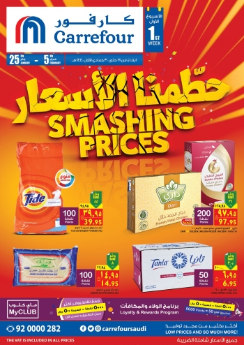 Carrefour Carrefour Smashing Prices Offers