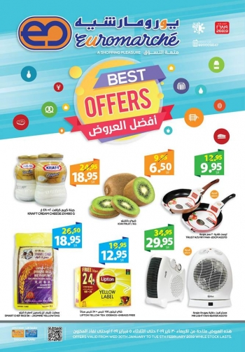Euromarche  Euromarche Best Offers