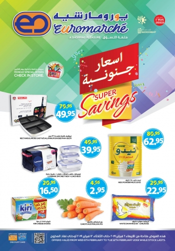 Euromarche Super Savings Offers