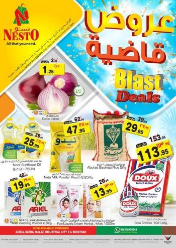 Nesto Nesto Hypermarket Blast Deal In Ksa
