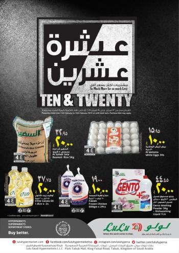 Lulu Lulu Hypermarket Ten & Twenty Offers @ Thabuk