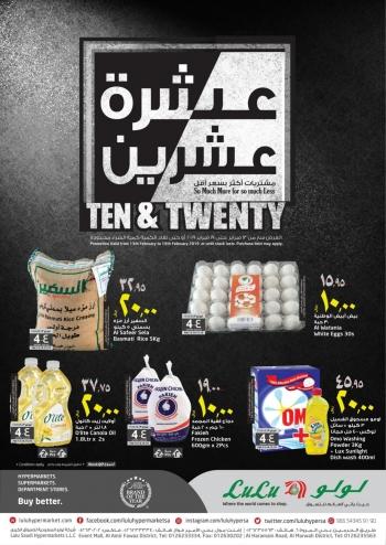 Lulu Lulu Hypermarket Ten & Twenty Offers @  Jeddah
