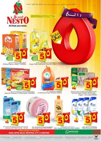 Nesto Nesto Hypermarket Fabulous 5 Offers