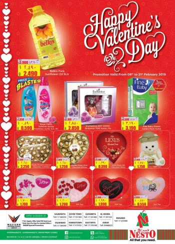Nesto Nesto Hypermarket Valentine's Day Offers