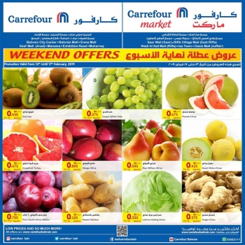 Carrefour Carrefour Valentine's Day & Weekend Offers