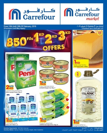 Carrefour Carrefour 0.850Fils/1, 2, 3 KD Offers