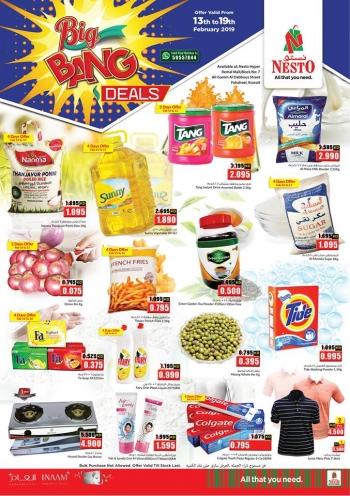 Nesto Nesto Hypermarket  Big Bang Deals @Fahaheel, Remal Mall