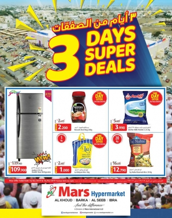 Mars Hypermarket 3 Days Super Deals
