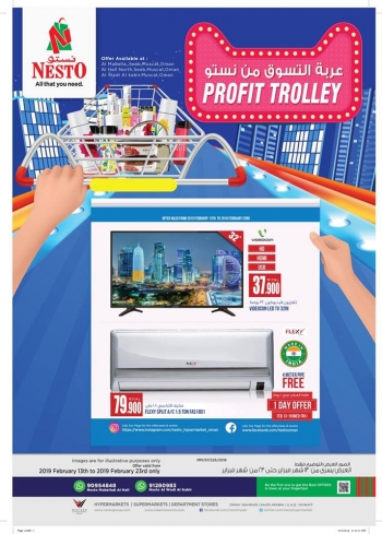 Nesto Nesto profit trolley Offers  In Oman