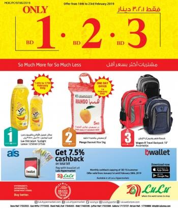 Lulu Lulu Hypermarket  1 BD. 2 BD. 3 BD. Offers