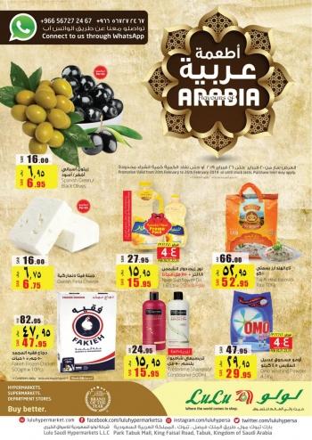 Lulu Lulu Hypermarket Flavours of Arabia @ LuLu Tabuk & Jeddah