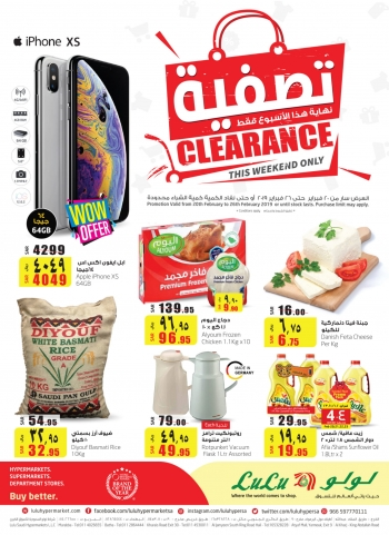 Lulu Lulu Hypermarket Clearance Deals@ Riyadh,Hail & Al Kharj