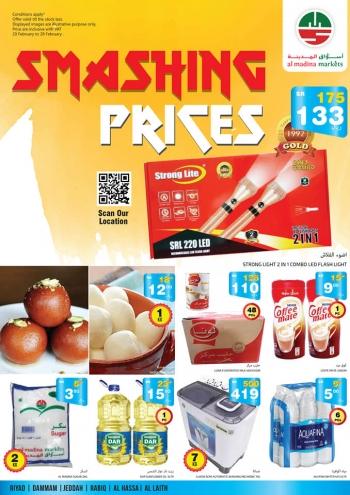Al Madina Markets Al Madina Hypermarket Smashing prizes Deals