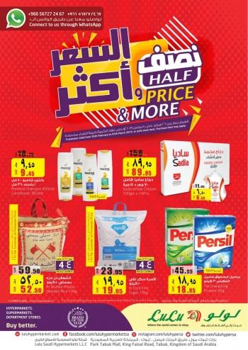 Lulu Lulu Hypermarket Half Price and More & Big Meat Feast