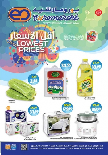 Euromarche Euromarche Lowest Prices Offers In Ksa