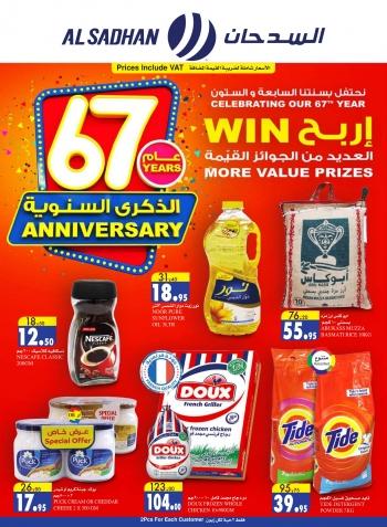 Al Sadhan Stores Al Sadhan Stores 67 Years Anniversary Offers