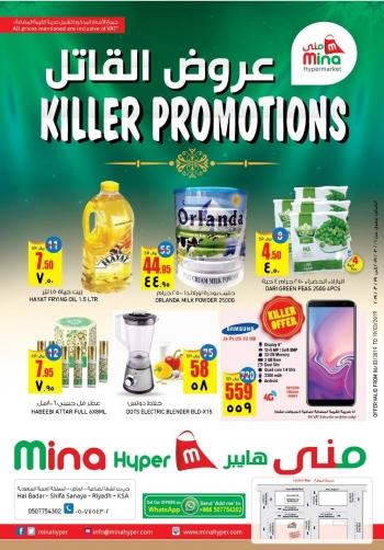 Mina Hypermarket Mina Hyper Killer promotions In Ksa