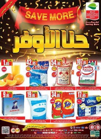 Othaim Markets Othaim Markets Save More Offers